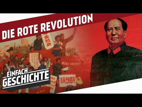 100 Jahre der Erniedrigung - Teil 2 l DIE GESCHICHTE CHINAS