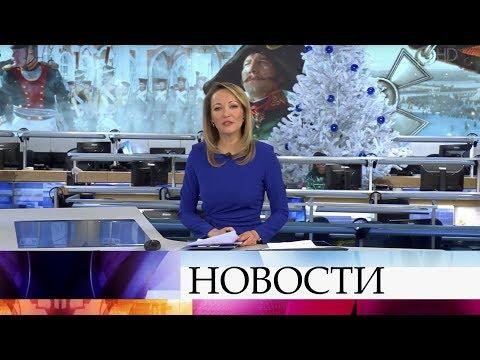 Выпуск новостей в 10:00 от 02.01.2020