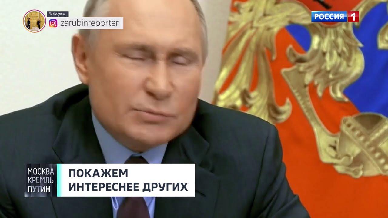 Впервые! Фрагменты закрытого совещания Путина. Анонс программы Москва. Кремль. Путин от 13.12.2020