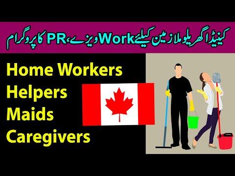 Canada Work Permit and PR | Caregiver Pilot Program Canada | Home Support Worker Pilot Canada