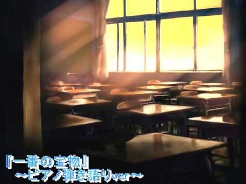 My Most Precious Treasure -Piano Ver.- 【Urara】