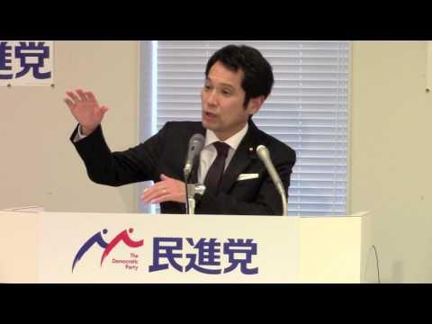70124 大串政調会長会見 2017年1月24日
