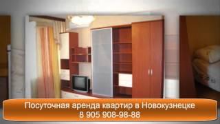 Аренда, посуточная. Однокомнатная квартира в Новокузнецке.(, 2015-10-27T09:02:25.000Z)