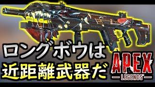 Apex Legends | FPSスナイパー元世界ランク1位のロングボウ★突撃スナイパー!!