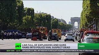 Paris attacker was on watchlist