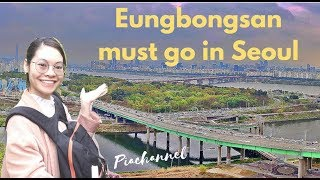 solo travel in Seoul/ best way to view Seoul/ du lịch Hàn quốc