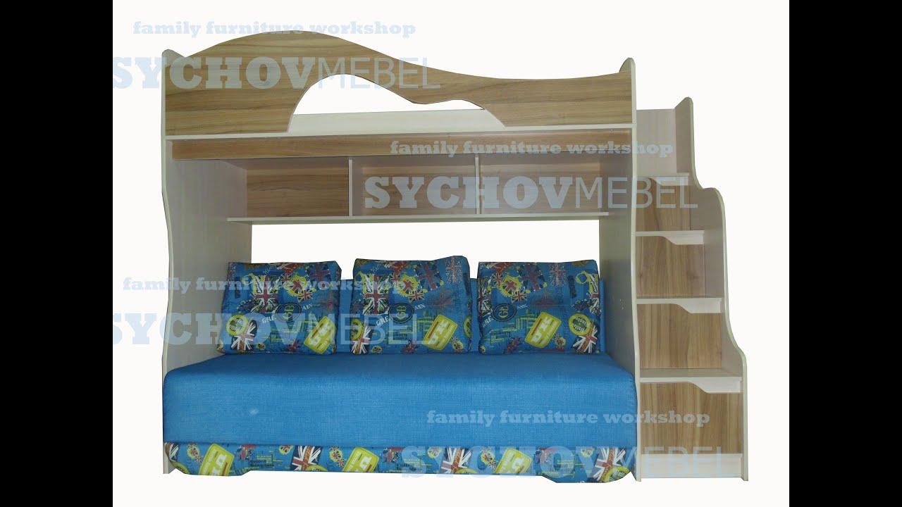 Кровать-чердак Детская / Второй ярус в детской комнате. Потолок 2 .