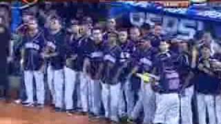 Final LVBP 2009-2010: Leones del Caracas vs Navegantes del Magallanes