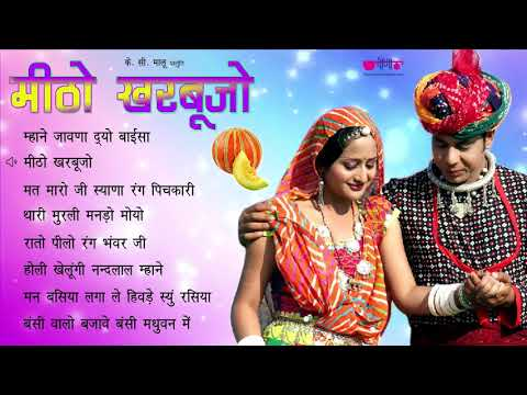 Metho Kharbujo Audio Jukebox | New Rajasthani Fagan Dance Song | Supriya | Deepali | Navin-Shriram