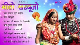 Metho Kharbujo Audio Jukebox | New Rajasthani Fagan Dance Song | Supriya | Deepali | Navin Shriram