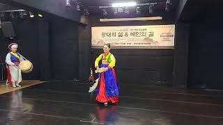 2020 예술지원 매칭펀드 지원사업 - 명인명창 초청공…