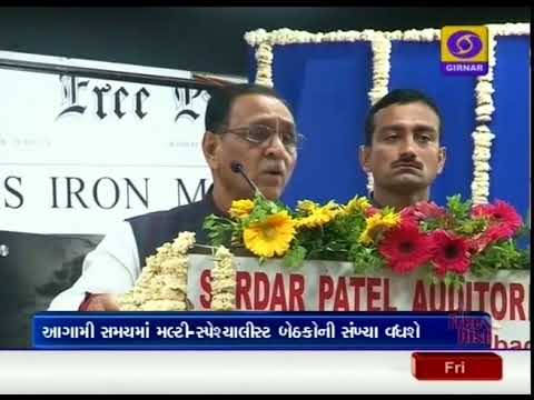 Good news for those who wish to become doctors, Guj government to open seven new medical colleges