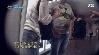 """The target of Pickpocket is Korean in Paris!"" 파리의 소매치기, 한국인이 타겟이다! - 쇼킹! 지구끝까지 2회"