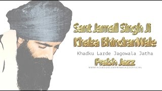 Khadku Larde | Official Full Audio | Jagowala Jatha | Straight Outta Khalistan