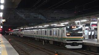 小山駅を通過するE231系&E233系回送列車 2018年6月14日