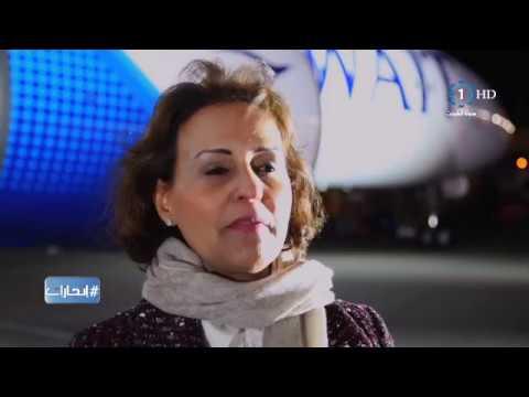 الطائر الازرق .. هوية وعلامة  تجارية جديدتان kuwait airways boeing 777