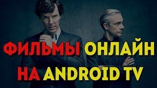 Плагин для просмотра видео для Андроид