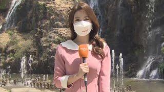 [날씨] 초여름 더위, 한낮 서울 28도…곳곳 미세먼지…
