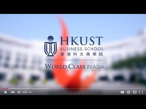 HKUST Business School jumps a generation with Introv