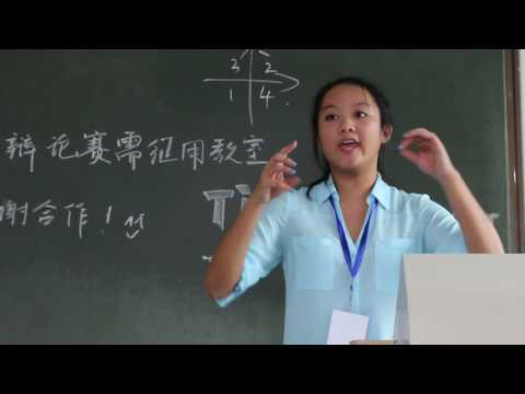 China BP 2016 | LearningLeaders