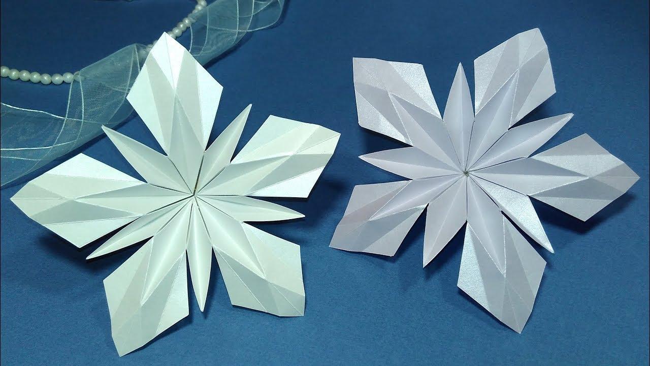 Как сделать объёмные колокольчики из бумаги своими руками