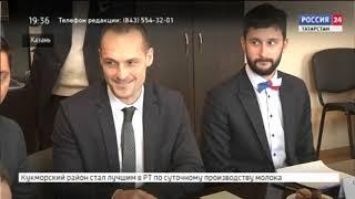 Смотреть видео Россия 24  Вести Татарстан от 13 февраля онлайн