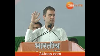 Nanded | Congress President - Rahul Gandhi Uncut Speech | 15 April 2019