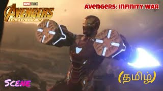 Avengers: Infinity War in Tamil|Iron Man vs Thanos|Titan Battle|Scene|தமிழ்