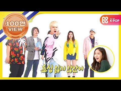(Weeklyidol EP 252) GOT7 Jackson&Gfriend Shinbi dance