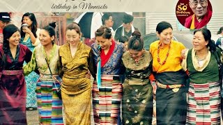 celebration of hh dalai lama s 80th birthday in minnesota