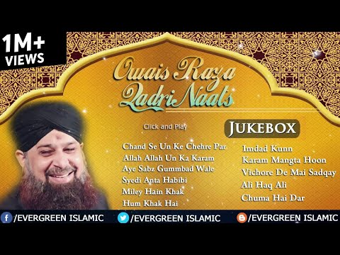 Owais Raza Qadri Naats   Audio Jukebox   Best Naats Sharif 2016