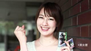 今月号の美女暦は、BANDAIさんから5月26日にリリースされる、ネット...