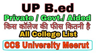 UPBED 2018 Govt. / Aided / Private College List ( ccs uni meerut )