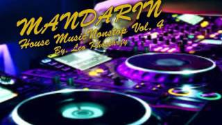 DUGEM MANDARIN HOUSE MUSIC (中文舞曲) Vol 4