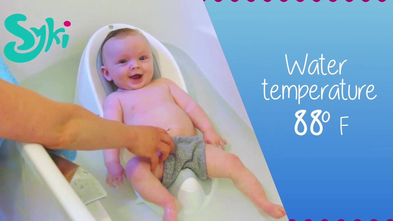 Syki Baby Bath Support - YouTube
