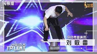 【纯享】高手在民间!晃管达人表演十层高度!屏住呼吸 金星看呆!【中国达人秀S6】EP2 China's Got Talent 第六季20190818