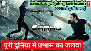 Saaho Advance Booking Record,Saaho Box Office Collection, Saaho Box Office Records,Prabhas,Shradhdha