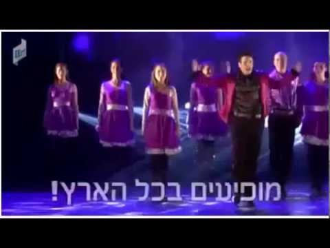 Mystery of the Dance - ILand TV (Russian) - ריקוד אירי