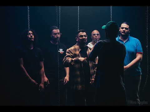 Youtube: Tunisiano feat. Alkpote, ISK, Sadek, Brulux – 00216 ( Clip Officiel )