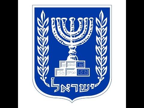 The Birth Of Israel 3/7 (BBC) [HQ Legendado]