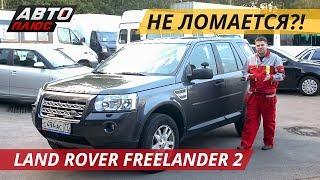 land rover Freelander 2 обзор