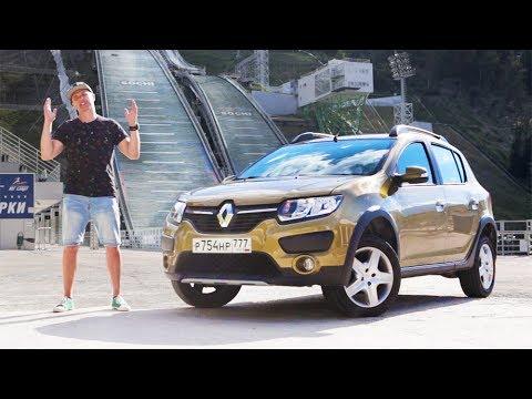 Renault Sandero Stepway 2017 Тест Драйв #CочиФорния Эдишен - 1. Игорь Бурцев