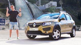 видео Обзор Renault Sandero