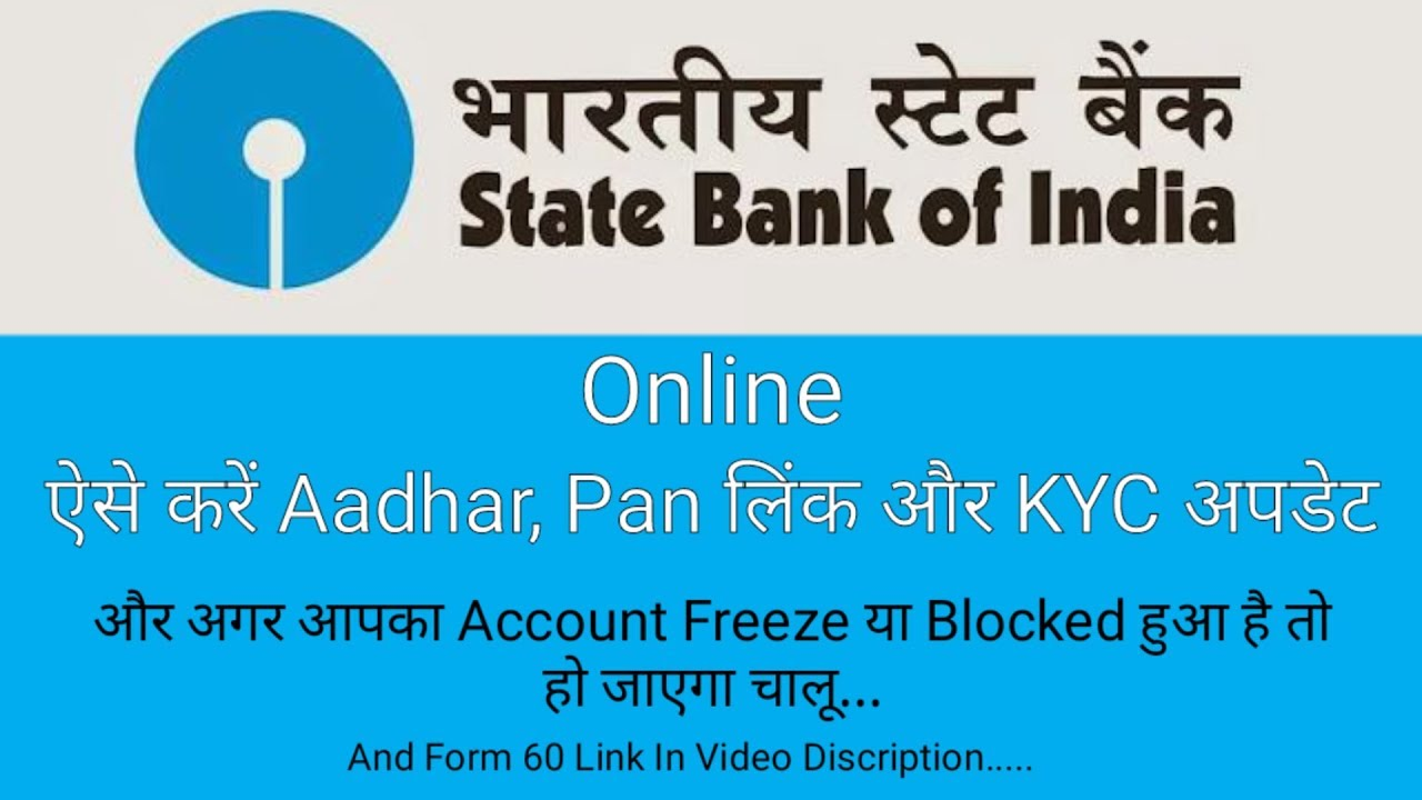 state bank of india online pan card update