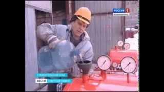 видео Чем заменить бензин