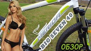 Обзор велосипеда Merida Big Seven 40 - Страстная блондинка