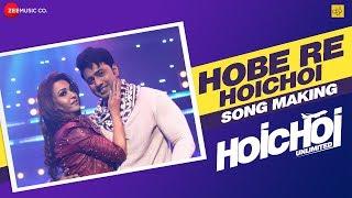 Hobe Re Hoichoi Making l Hoichoi Unlimited l Dev & Koushani l Mika Singh & Madhubanti Bagchi