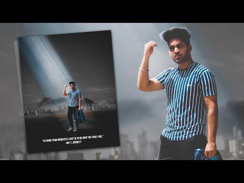 Let's Shine: Photoshop Composite Manipulation