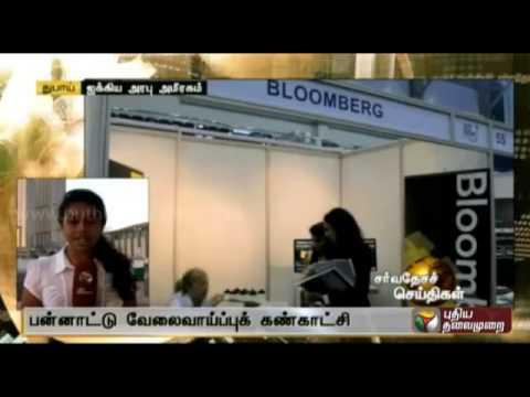 International Job fair at Dubai