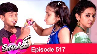 Naayagi Episode 517, 28/10/19